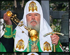 Head of russian orthodox died 5.12.08